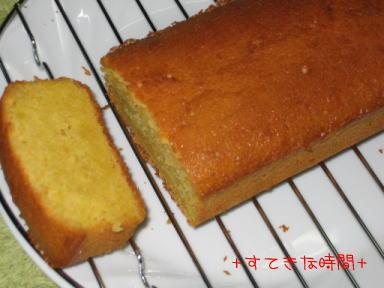 子供作はちみつレモンのパウンドケーキ