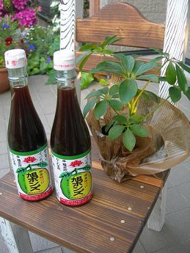 旭ポン酢マンセー