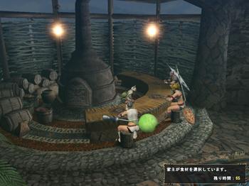 20070712113731.jpg