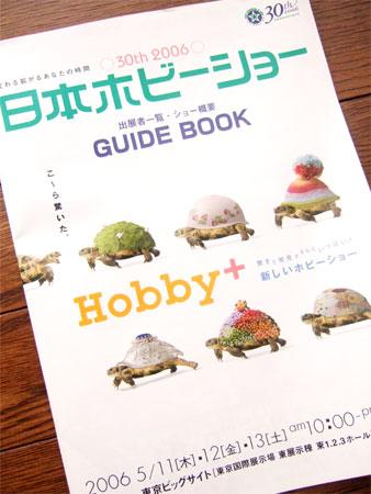 hobby-1.jpg