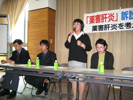 原告の加地さん。右隣が武田さんです。