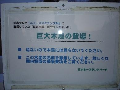 20070214225913.jpg