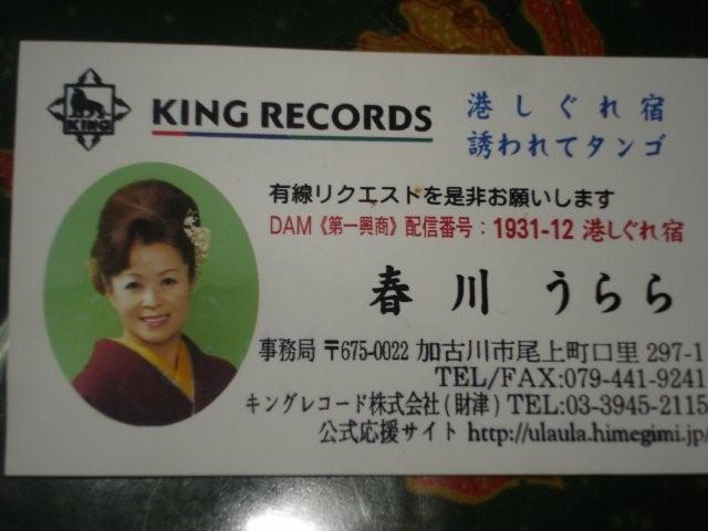 DSC00988.jpg