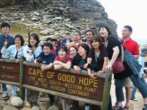 観光喜望峰1