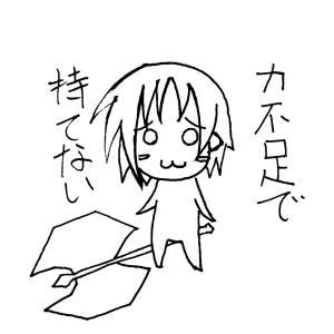 rakugaki001.jpg