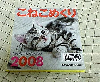 200709162147001.jpg