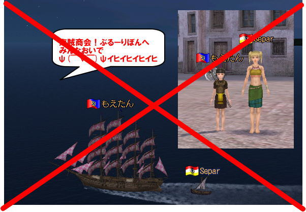 海賊商会ぶるーりぼん