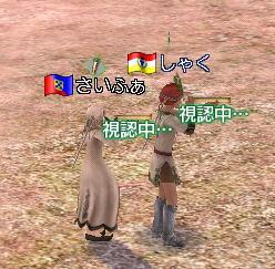 しゃくと冒険2