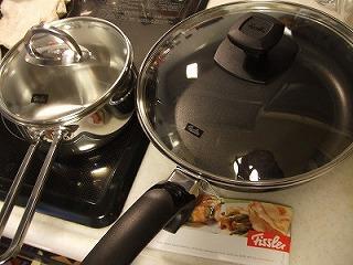 Fissler鍋