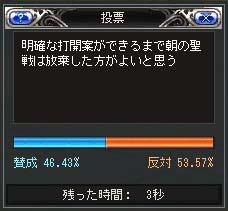 RFO_060216_004.jpg