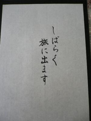 syodou1