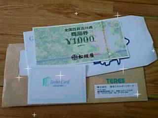 20070906154652.jpg