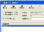 arekao.jpg