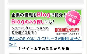 dreamnews.jpg