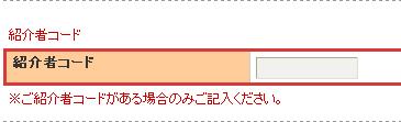 dreamnews2.jpg