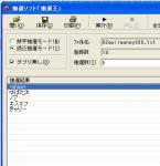 mailmoney300.jpg