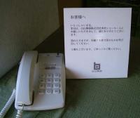 DSCF1304.jpg