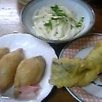 いなり寿司と~じょ~♪