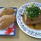 daisikimura1119