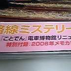 tetu21128