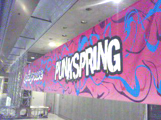 punkspring_20080407143011.jpg