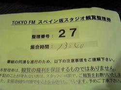 shibuya27.jpg