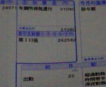 20061222175844