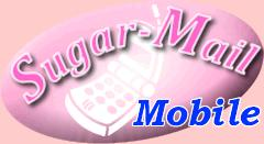 Sugar Mail Mobile