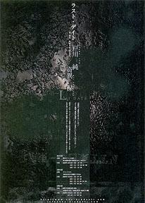060415.jpg