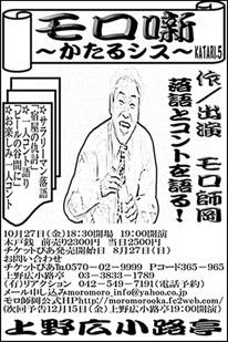 061027.jpg