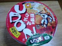 DVC00010.jpg