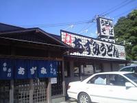 azumidazaifu01.jpg