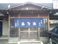 azumidazaifu06.jpg