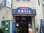 daisukebefu01.jpg