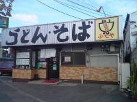 fujiyawakamatu01.jpg
