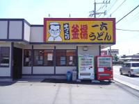 ichirokutikuzen01.jpg