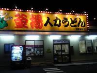 jinrikikokusaisen01.jpg