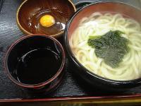 jinrikitukikuma02.jpg