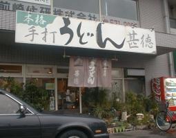 jintoku01.jpg