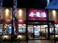 komugiyakuukou01.jpg