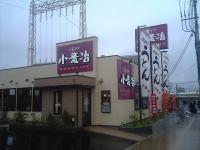 komugiyasirouzu01.jpg