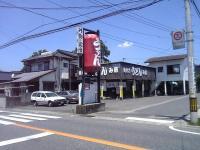 mihara01.jpg
