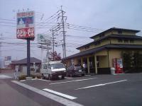 minoyahonten01.jpg