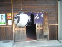 miyake012.jpg
