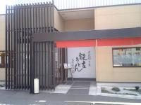 nokowajiro01.jpg