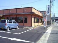oyama01.jpg