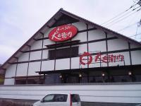 taemonaoyama01.jpg