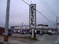 taisyo201.jpg