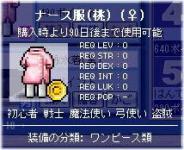 051225na-su.jpg