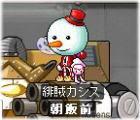 051225yuki.jpg